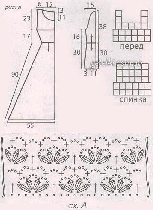 3937411_1457556013_1 (509x700, 67Kb)