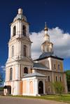 Превью _Казанская церковь (467x696, 235Kb)
