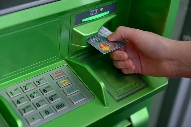 банкомат (640x426, 54Kb)