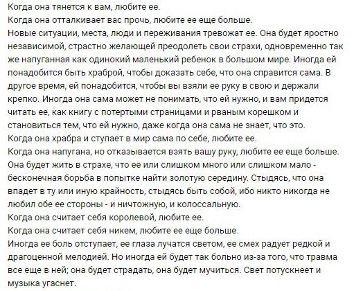 3813439_scan_ko4evnica002_1_ (524x420, 327Kb)
