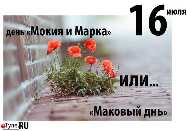 6034576_16_07_42792_original (604x423, 50Kb)