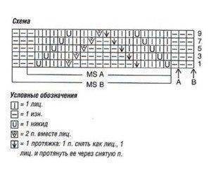 3256587_stilnii_francyzskii_reglan_spicami2 (300x256, 17Kb)