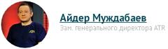 6209540_Myjdabaev_Aider (240x71, 14Kb)