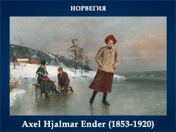 5107871_Axel_Hjalmar_Ender_18531920_Norvegiya (250x188, 77Kb)
