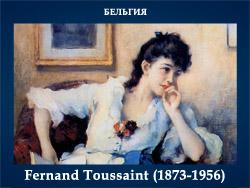5107871_Fernand_Toussaint_18731956_Belgiya (250x188, 57Kb)
