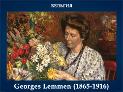 5107871_Georges_Lemmen_18651916 (250x188, 72Kb)