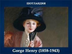 5107871_Gorge_Henry_18581943_Shotlandiya (250x188, 50Kb)