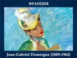 5107871_JeanGabriel_Domergue_18891962 (250x188, 41Kb)