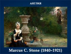 5107871_Marcus_C (250x188, 61Kb)