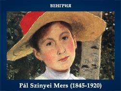 5107871_Pal_Szinyei_Mers_18451920 (250x188, 87Kb)