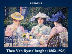 5107871_Theo_Van_Rysselberghe_18621926 (250x188, 115Kb)