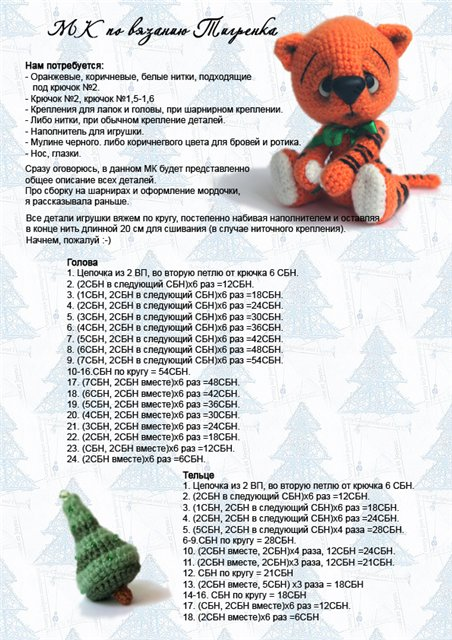 5445460_2 (452x640, 96Kb)