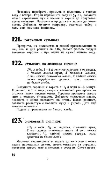 molveg1965-page-057 (447x700, 132Kb)
