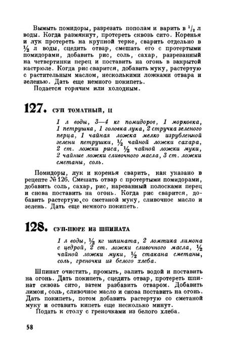 molveg1965-page-059 (447x700, 151Kb)