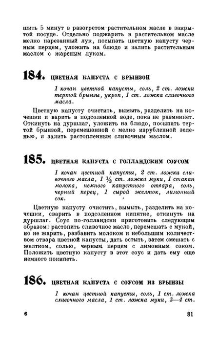 molveg1965-page-082 (447x700, 139Kb)