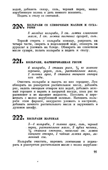 molveg1965-page-096 (447x700, 136Kb)