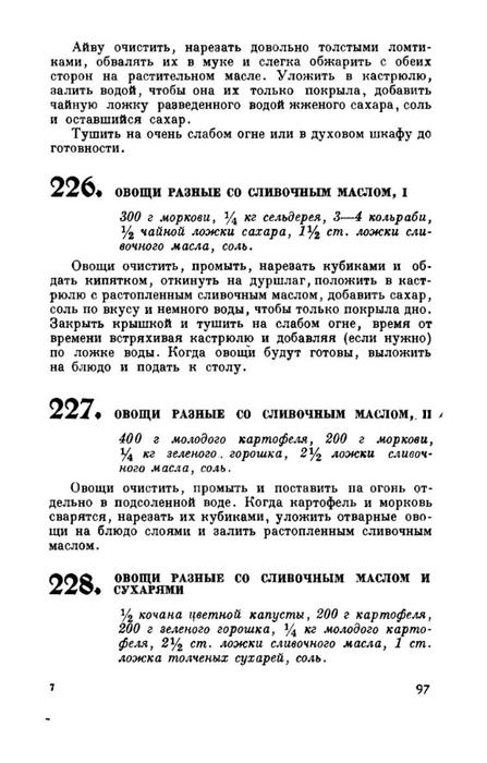 molveg1965-page-098 (447x700, 146Kb)