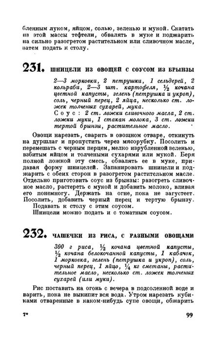 molveg1965-page-100 (447x700, 156Kb)