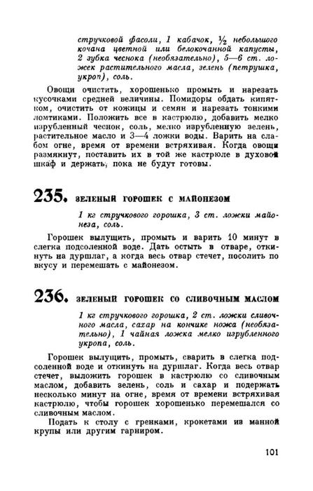 molveg1965-page-102 (447x700, 147Kb)
