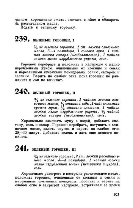 molveg1965-page-104 (447x700, 134Kb)
