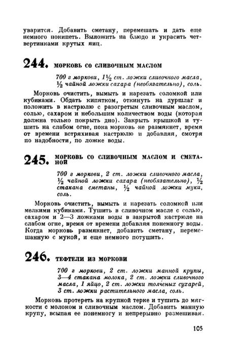 molveg1965-page-106 (447x700, 147Kb)