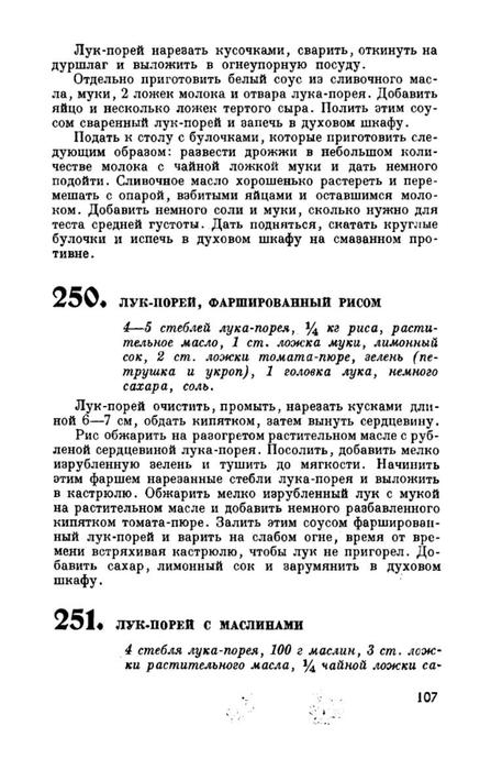 molveg1965-page-108 (447x700, 162Kb)