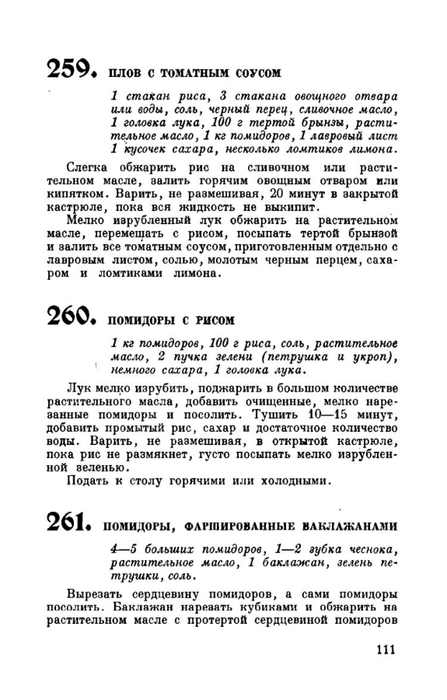 molveg1965-page-112 (447x700, 146Kb)