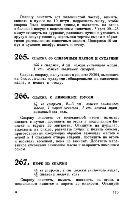 molveg1965-page-114 (447x700, 140Kb)