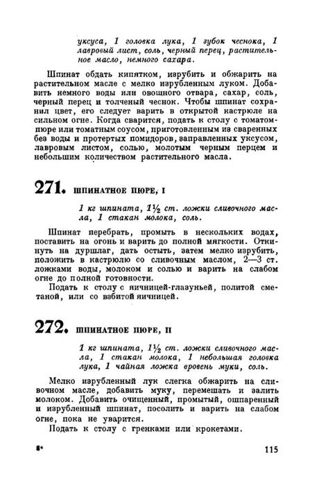 molveg1965-page-116 (447x700, 145Kb)