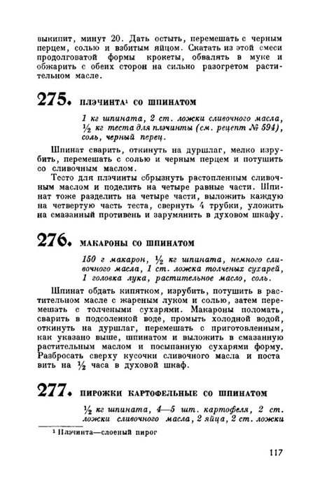 molveg1965-page-118 (447x700, 148Kb)