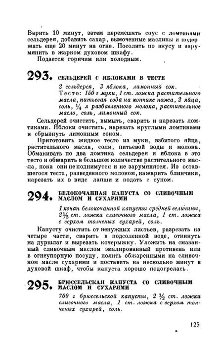 molveg1965-page-126 (447x700, 159Kb)