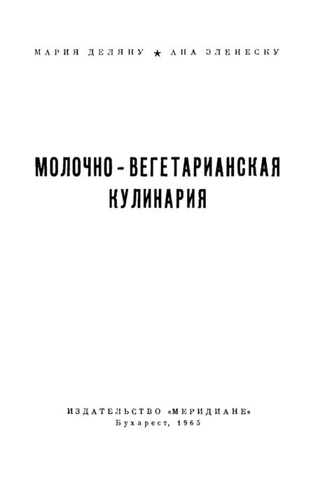 molveg1965-page-002 (447x700, 30Kb)