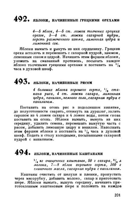 molveg1965-page-202 (447x700, 145Kb)