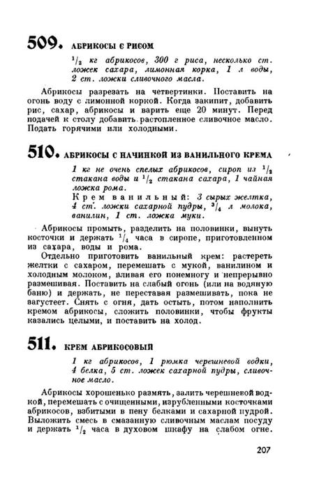 molveg1965-page-208 (447x700, 149Kb)