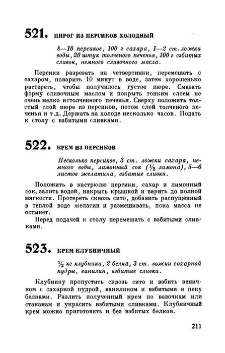 molveg1965-page-212 (447x700, 132Kb)