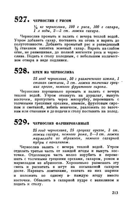 molveg1965-page-214 (447x700, 152Kb)