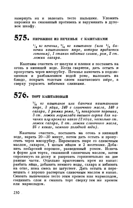 molveg1965-page-231 (447x700, 152Kb)