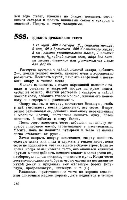 molveg1965-page-237 (447x700, 168Kb)