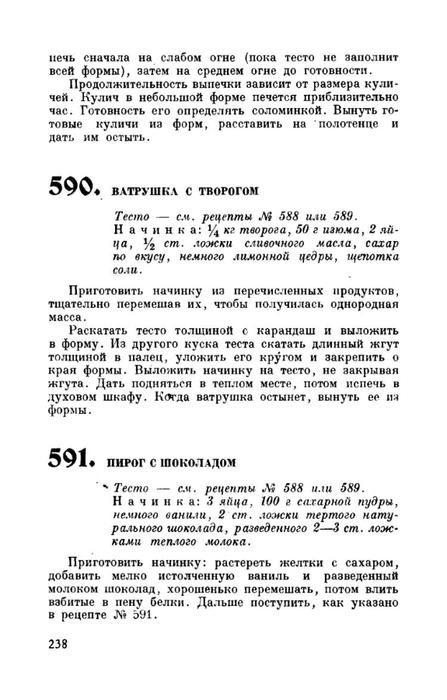 molveg1965-page-239 (447x700, 132Kb)