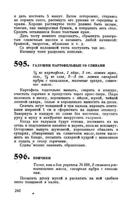 molveg1965-page-241 (447x700, 150Kb)