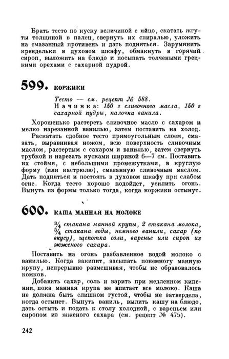 molveg1965-page-243 (447x700, 153Kb)