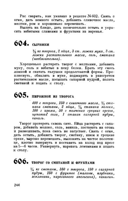 molveg1965-page-245 (447x700, 137Kb)