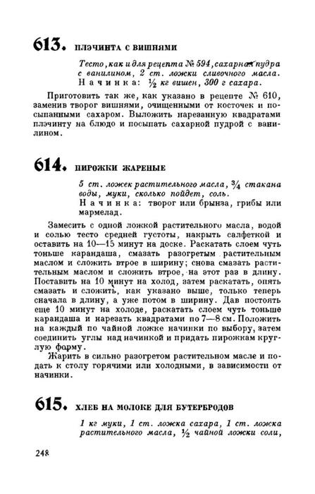 molveg1965-page-249 (447x700, 141Kb)