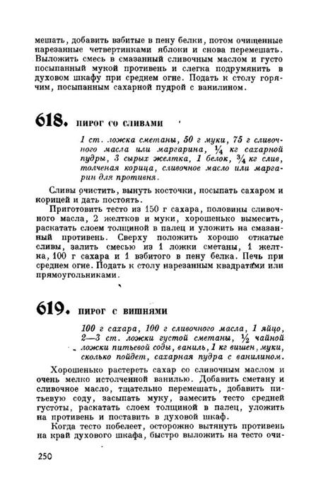 molveg1965-page-251 (447x700, 152Kb)