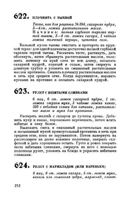 molveg1965-page-253 (447x700, 153Kb)