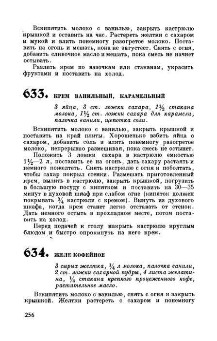 molveg1965-page-257 (447x700, 157Kb)
