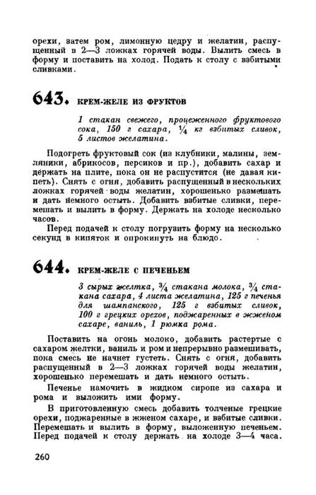 molveg1965-page-261 (447x700, 149Kb)