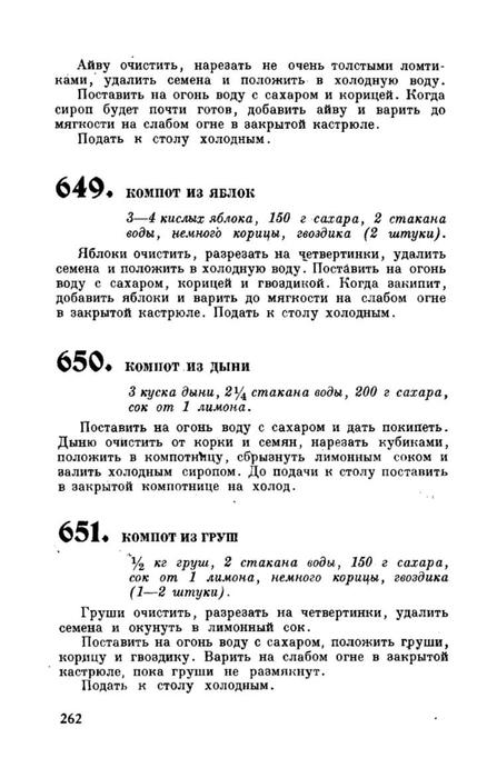 molveg1965-page-263 (447x700, 133Kb)