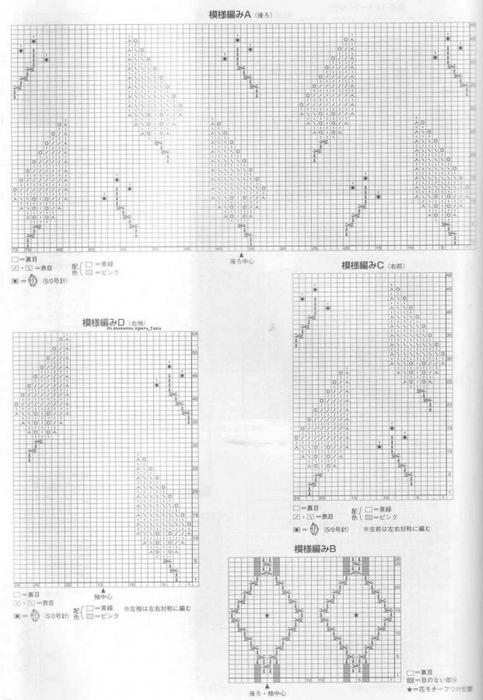 Вязание спицами. Детский жакет. схема/3071837_153 (483x700, 198Kb)