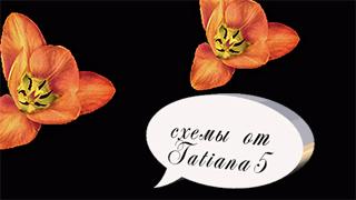 Tatiana-5-Цветок-пр (320x180, 49Kb)